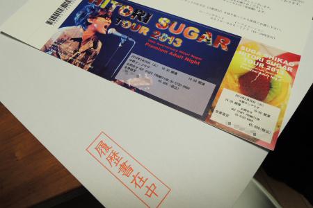 13022601_shikao.JPG